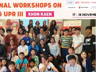 Regional Workshops on CERD & UPR III - Northeastern Region