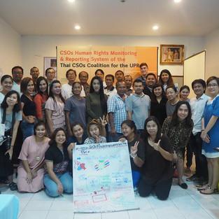 Rayong BHR Workshop