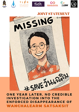 #SaveWanchalerm - Joint Statement.png