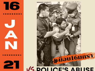 January 16, 2021 – A Day of Dissent VS. Police's Abuse of Power