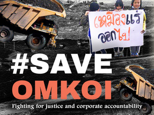 Why We Must #SaveOmkoi from Corporate Exploitation!