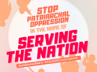 #AbolishConscription: Stop Patriarchal Oppression in the name of 'Serving the Country'!