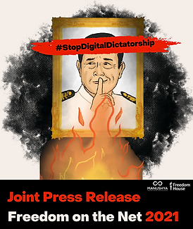 Joint Press Release - FOTN 2021.png