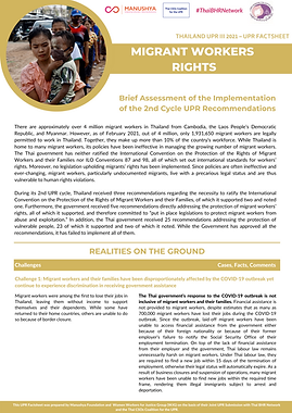 Migrant Workers Rights Factsheet - Thailand UPR III.png