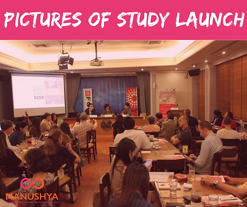 Pictures of study launch CybersecurityAc