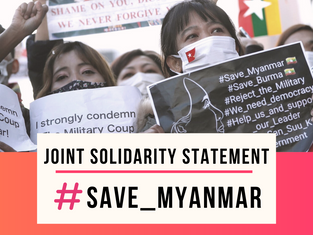 Joint Solidarity Statement: #SaveMyanmar #StopDigitalDictatorship