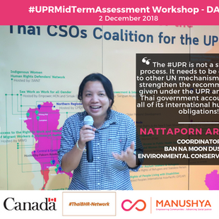 UPR Mid-Term Assessment Workshop