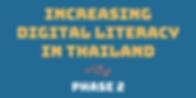 DL Newsletter Title 2.png