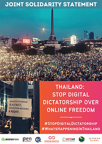 Joint Statement - #StopDigitalDictatorsh