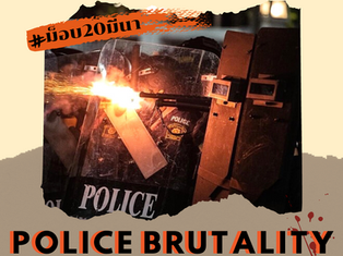 20 March 2021 - Police Brutality #WhatsHappeningInThailand
