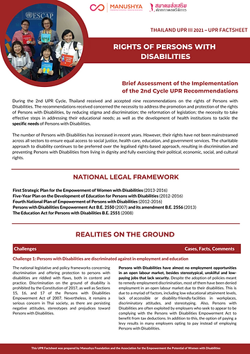 Persons with Disabilities Factsheet - Thailand UPR III.png