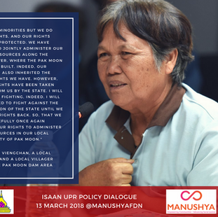UPR Policy Dialogue in Ubon