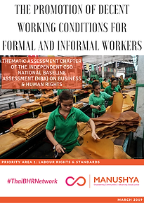Decent Working - Cover.png