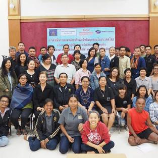 Khon Kaen BHR Workshop