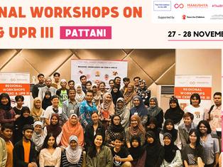 Regional Workshops on CERD & UPR III - Southern Region