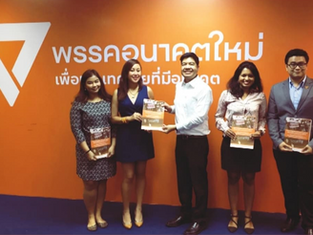 Implementation of the Study on Thailand's Cybersecurity Act