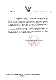 Thai Govt Reply Cover.png