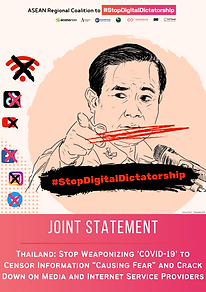 Thailand Regulation 29 - Joint Statement.png