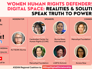 Webinar - WHRDs in the Digital Space: Realities & Solutions to Speak Truth to Power Freely