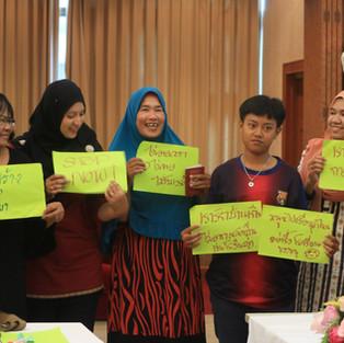 Hat Yai BHR Workshop