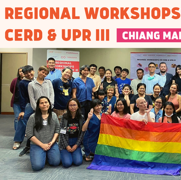 Regional Workshops on CERD & UPR III - Northern Region - 20 & 21 November 2020