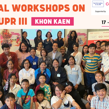 Regional Workshops on CERD & UPR III - Northeastern Region - 17 & 18 November 2020
