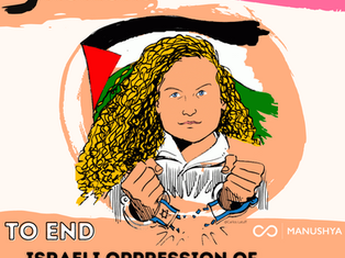 5 Actions to End Israeli Oppression of Palestinian People!