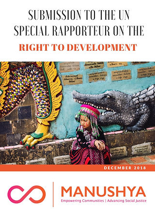 Design Advocacy Documents - Right to Dev