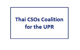 Thai CSO Coalition Logo.png