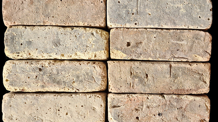 Vintage Stock Brick Tile(s)