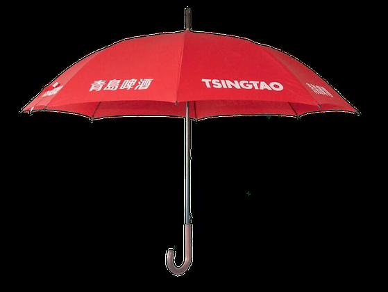 Paraguas Tsingtao
