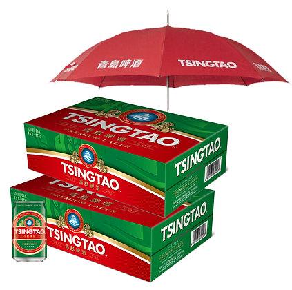 48 Cervezas Tsingtao Lata 500ml + Paraguas