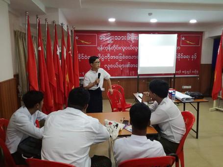 21st Century Skills Session