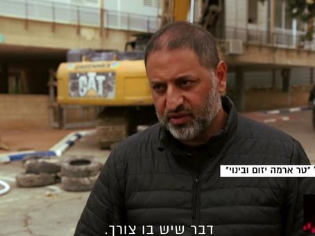"""החל פרויקט תמ""""א 38 ברחוב הגיבורים 1 רמת גן"""