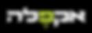 acapella logo.png