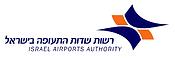 לקוח שער: רשות שדות התעופה