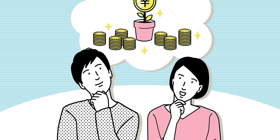 2022年 変わる年金制度年金とiDeCo (確定拠出年金)