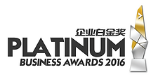 2016 Platinum Business Awards 2016.png
