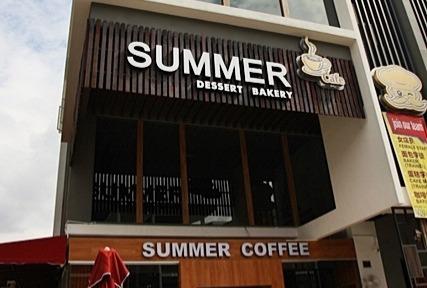 summer_dessert_bakery11_edited_edited
