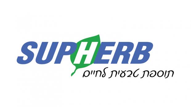סופהרב-לוגו-620x350