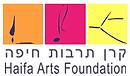 קרן תרבות חיפה.png