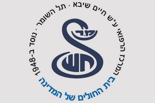 sheba_logo-500x335.jpg