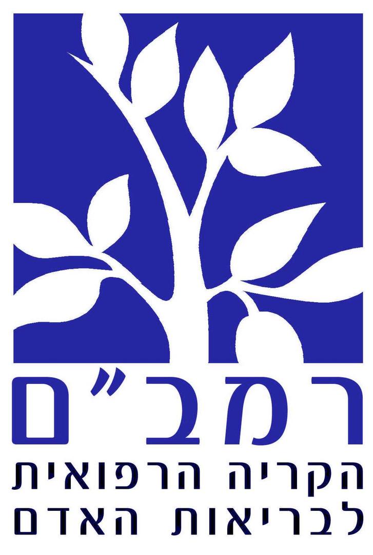 logo_rambam_blue.jpg