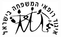 איגוד רופאי המשפחה בישראל