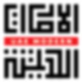 logo_dubai font.jpg