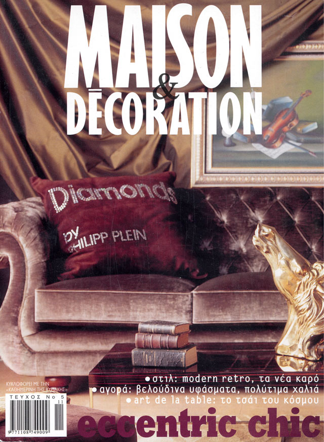 Maison & decoration Interior Design