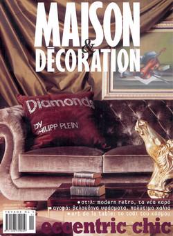 Maison & decoration Interior Design