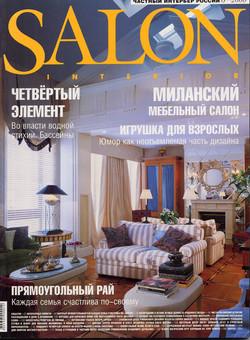 salon interior design