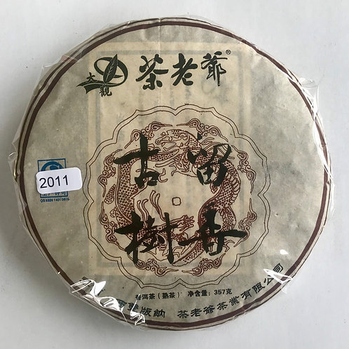 China Pu Erh Cake - Dragon 2011