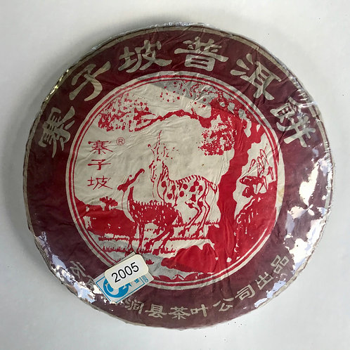 China Pu Erh Cake - Deer 2005